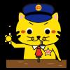 LINE_stamp_31